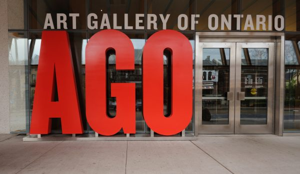 Front of the Art Gallery of Ontario, photo by Wladyslaw
